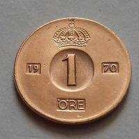 1 эре, Швеция 1970 г.