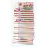 Пачка из 40 банкнот 5 руб 2000, куча банкнот Беларуси разных периодов, купоны билеты (94 БАНКНОТЫ)