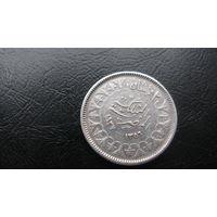 Египет 2 пиастра 1937 ( серебро )
