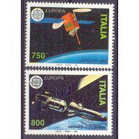 Италия космос астрономия