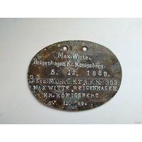 Немецкий опознавательный жетон ЛОЗ обр.1915 г. ПМВ - пулеметчик