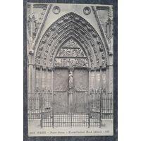 Старинная открытка. Париж (21). Подписана