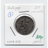 Эквадор 25 сентаво 2000 - 1