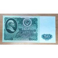 50 рублей 1961 года - aUNC - с 1 рубля