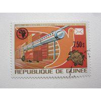10-летие U.P.U. 1974 (Гвинея) 1 марка