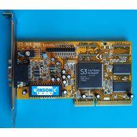 Видеокарта AGP S3 Trio3D/2x 4MB