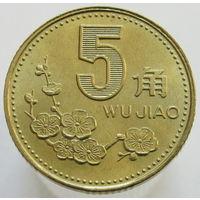 Китай 5 цзяо 1995 (342)