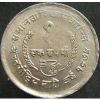 Непал 1 рупия 1975 ФАО холдер
