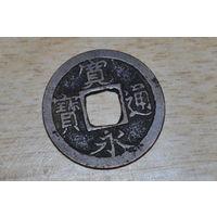 Япония 1 мон 1636