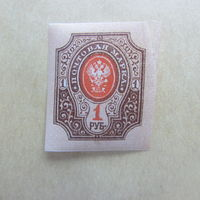 Россия  1 Руб