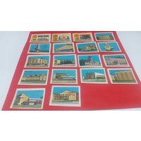 Спичечные этикетки набор 1988 год серия из18 этик. Старейшая в Сибири 100 лет спичечной фабрике Байкал (цена за все)