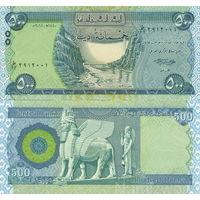 Ирак  500 динар   2018 год   UNC  (новинка)