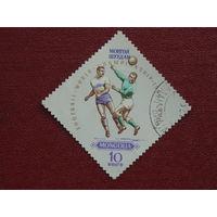 Монголия 1966г. Спорт.