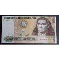 Перу. 500 интис 1987. UNC