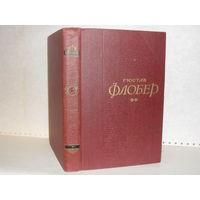 Флобер Г. Собрание сочинений в 5-ти томах. Том 4. Библиотека `Огонек`.