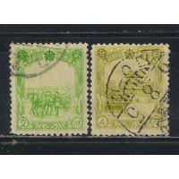 Маньчжоу-Го Имп Китай 1937 Крестьяне Мавзолей династии Цин в Мукдене Стандарт #99,100.