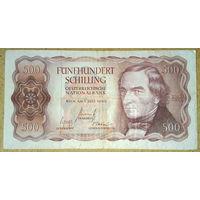 500 шиллингов 1965г. -редкая-