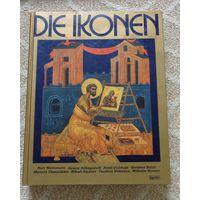 Иконы. История иконописи. Die Ikonen. На нем. яз.