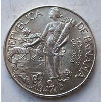 Панама, бальбоа, 1947, серебро