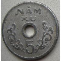 Вьетнам Северный 5 ксу 1975 г.