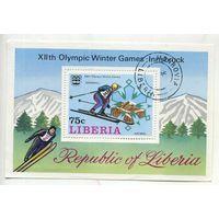 Либерия 5703