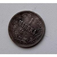 Россия 1867 Markka Финляндия копия РЕДКОЙ МОНЕТЫ
