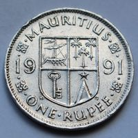1 рупия 1991 МАВРИКИЙ