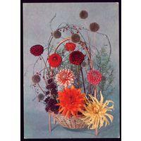 1983 год Р.Анисонян Цветы чист