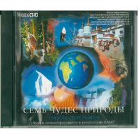 VideoCD Семь чудес природы - The Greatest Places