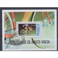 [1796] Верхняя Вольта 1980. Спорт.Олимпиада.Велосипед. Гашеный блок.