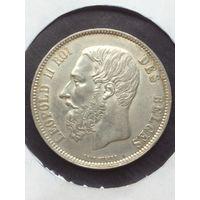5 франков 1873