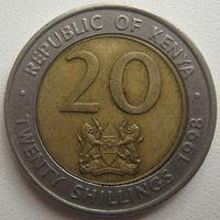 Кения 20 шиллингов 1998 г. (d)