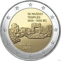 2 евро 2020 Мальта Храм Скорба UNC из ролла