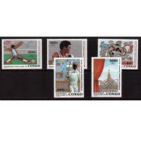 Конго-1979,(Мих.707-711)  **  Спорт, ОИ-1980