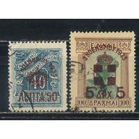Греция Кор 1935 Референдум за восстановление монархии Надп на доплатных марках #383,386