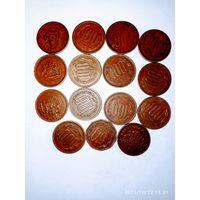 Монеты Чили с рубля.