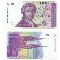 Хорватия 5 динаров образца 1991 года UNC p17
