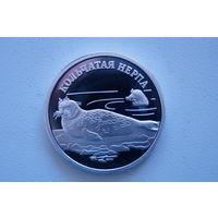 1 рубль кольчатая нерпа , копия, 33 мм