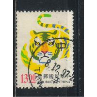 Китай Тайвань 1997 Новогодняя Год тигра #2429