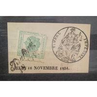 Австрия Имп Гербовая газетная 1853 Герб #1 Вырезка