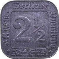 РАСПРОДАЖА!!! - ГЕРМАНИЯ БЕРЛИН 2 1/2 пфеннига 1919 год - UNC!