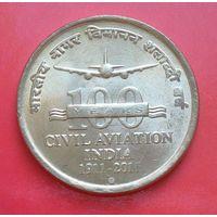 Индия. 5 Рупий 2011 (памятная). 100-летие гражданской авиации в Индии