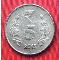 21-22 Индия, 5 рупии 2013 г. (Мумбаи)