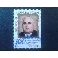 Азербайджан 2011 литературный критик Mi-2,0 евро гаш.