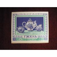Картонки для сувенирных наборов спичек