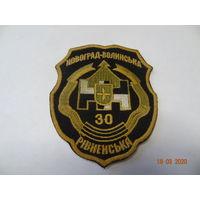 Шеврон 30 механизированной бригады ВС Украины