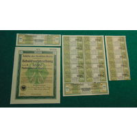 Комплект ценных бумаг 1922 года.