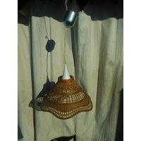 Люстра .. лампа плетёная