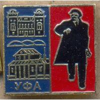 Ленин 3.