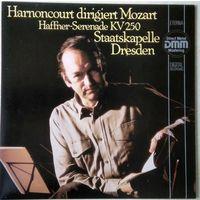 Wolfgan Amadeus Mozart. marsch D-dur KV 249. serenade D-dur KV 250 (248b). Mint
